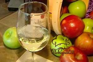 Классический яблочный сидр